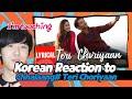 Chhalaang# Teri Choriyaan | Reaction | By Korean Gaana