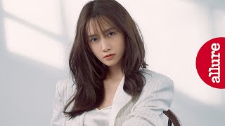 윤아의 청순미, 청량미, 중성미까지! Yoona | 얼루어코리아 Allure Korea