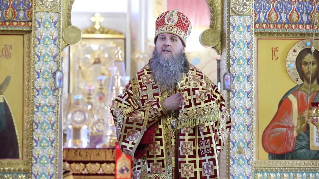 Литургия в день памяти свт. Стефана Великопермского. Проповедь митрополита Даниила
