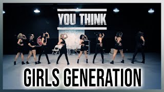 [HEXIA(ARIA &HELIXX)] Girls Generation(소녀시대) - You Think Dance Cover