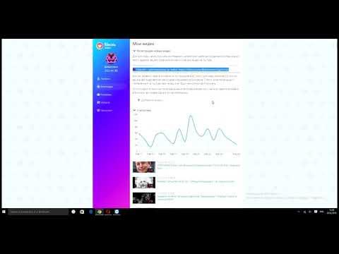 LikeCoin Заработок на Лайках ! Подключай свой YouTube