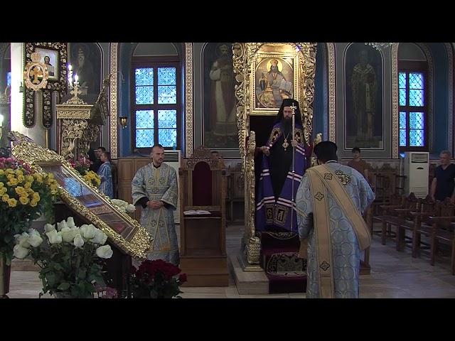 """12 август 2020 г. - Молебен канон към Пресвета Богородица в храм """"Св. вмчца Марина"""", град Пловдив"""