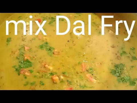 Mix Dal Fry recipe in Hindi video