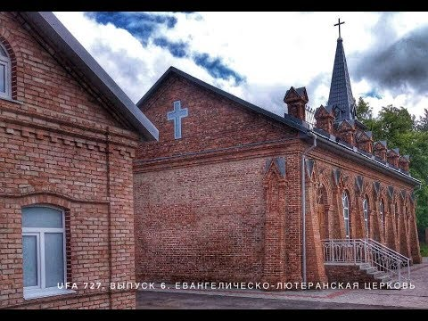 Крамского 40 новосибирск церковь