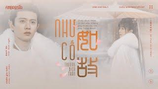 ▀vietsub ⋮ Như Cố//如故 – Trương Bích Thần//张碧晨 ⋮《周生如故》Châu Sinh Như Cố OST