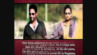 AAM JAHE NU VINAYPAL BUTTAR WITH LYRICS ALBUM 4X4 - INDYA RECORDS 2012 RELEASE
