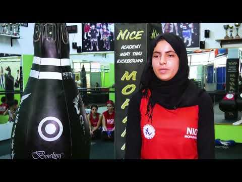 العرب اليوم - شاهد: بطلة المغرب في الطاي بوكسينغ تتحدث عن أسباب نجاحها