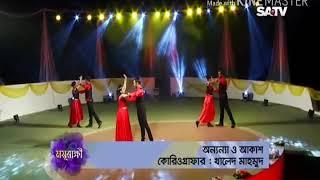 SATV   New Dance 2018