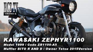 ZEPHYR1100 Kawasaki ゼファー1100 カワサキ ORENO-K tetsu HCZ.JP