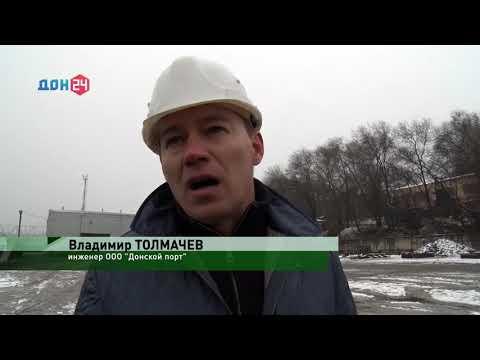 Улучшение условий качества отгрузки зерновых с портовых терминалов Ростовской области