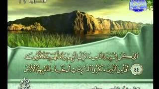 المصحف الكامل للمقرئ الشيخ فارس عباد الجزء  14