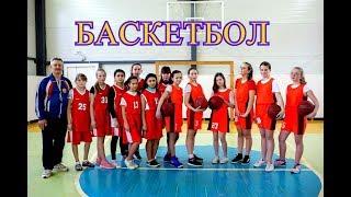 баскетбол.... чья победа?