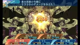 世界樹の迷宮X裏ボス貴き深淵の令嬢6ターンHEROIC