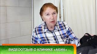 Видеоотзыв об операции по хирургии стопы, врач травматолог-ортопед Гарипов Рустам Расимович