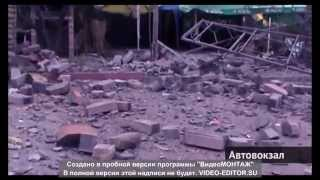Луганск Мой Город