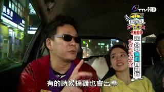 愛玩咖 2014-03-26 Pt.1/4 背包客