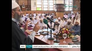 الدورة العلمية الرابعة في العلوم الشرعية | شرح نظم ابن عاشر (5) | 07 - 09 - 2015