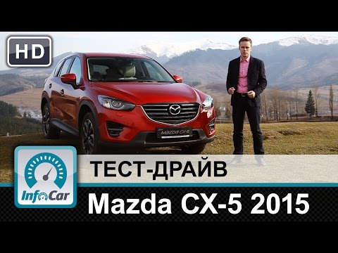Mazda  Cx5 Паркетник класса J - тест-драйв 1