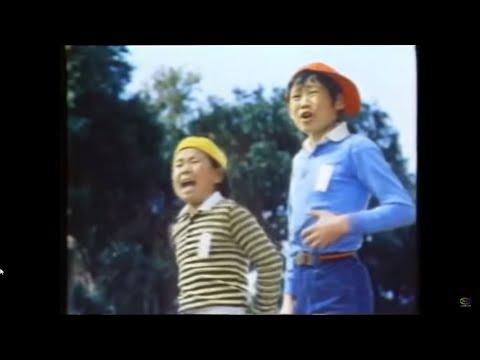 38年前の小学生のセクハラ発言CM?ほか 昭和57年(1982)秋のCM集 Japanese TV commercials