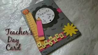 Teacher s day card videos 0454 diy teachers day card making idea how to craftlas m4hsunfo Image collections