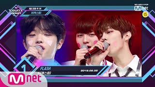 ENG sub] [BEHIND THE SCENE - X1 ] KPOP TV Show | M COUNTDOWN
