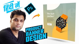 Ecommerce Product Banner Or Social Media Post Design In Photoshop