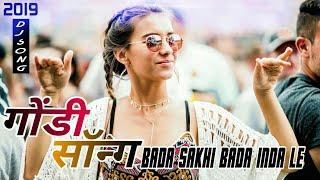 Gondi Song   Bada Sakhi Bada Inda le Remix  CG Style  Toffee Remix Marathi