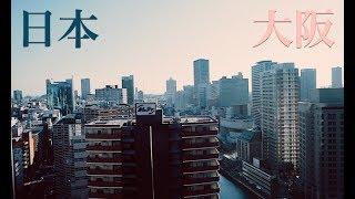 ПЕРВЫЙ ДЕНЬ В ЯПОНИИ | 日本 день 1