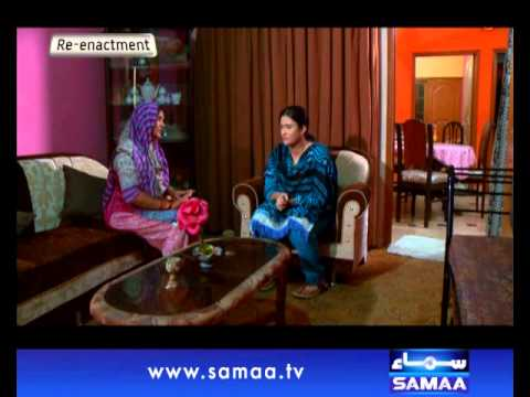 Wardaat, 19 Nov, 2014