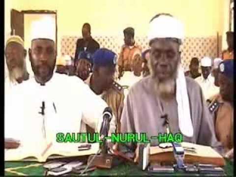 Tafseer 3 Sheikh Abbas Jega
