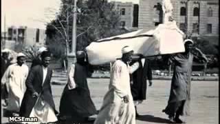 Abd El Fattah Grini   Ashof Feek Yom   عبد الفتاح جرينى   أشوف فيك يوم   YouTube