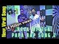 Papa Rap Song 2 (Kela Milega) | Saemy | DC Christiano | Tera Abbu Ka Lungi Me Kela Milega