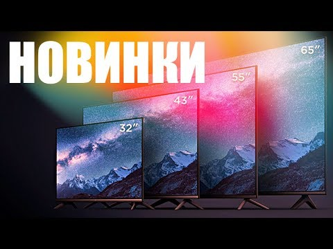 Mi TV All Screen и другие новинки Xiaomi - Итоги презентации!