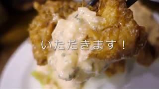 孤独のグルメSeason7#8に登場焼き鳥泪橋:チキン南蛮食事映像東京都中野区中野