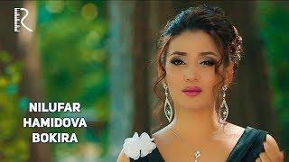 Nilufar Hamidova - Bokira | Нилуфар Хамидова - Бокира