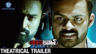 'Jawaan' Theatrical Trailer