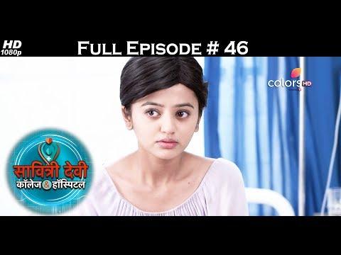 Mahasangam Savitri Devi & Devanshi - 17th July 2017 - सावित्री देवी और देवांशी - Full Episode