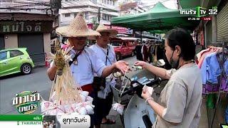 หาบก๋วยเตี๋ยวแต้จิ๋วเร่ขาย ได้ใจลูกค้า | 13-03-62 | ข่าวเช้าไทยรัฐ