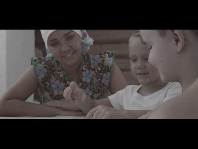 Радик Миннибаев — Эти-энилэргэ рэхмэт сузе — клип