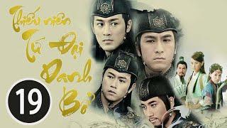 Thiếu Niên Tứ Đại Danh Bổ 19/25 (tiếng Việt); DV chính: Lâm Phong, Từ Tử San; TVB/2008