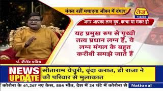 Kismat Connection | Shailendra Pandey | Daily Horoscope | October 6th 2020 | 2.00pm