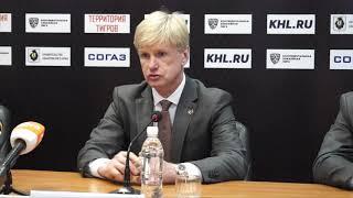 09.10.2018 / Amur - Traktor / Press Conference