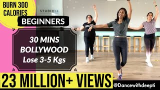 30 mins BEGINNERS Workout   Lose 3-5 kgs in 1 month   BOLLYWOOD Dance Fitness Workout # 25