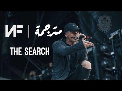 NF - The Search مترجمة للعربية