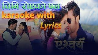 Timi Royeko Pal karaoke with Lyrics   AISHWARYA   Ramesh Upreti/Dipika Prasai