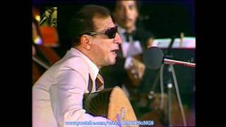 تحميل و مشاهدة سيد مكاوي - أوقاتي بتحلو - حفلة تونس MP3