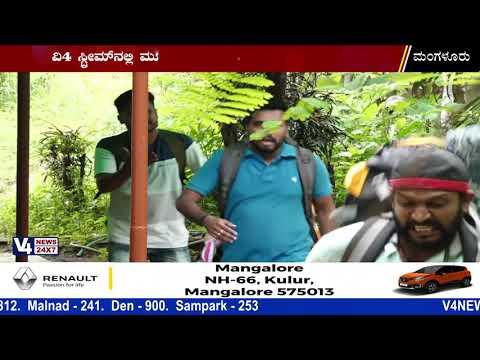 ವಿ4 ಸ್ಟ್ರೀಮ್ನಲ್ಲಿ ಮೂಡಿಬರಲಿದೆ 'ಗೆಸ್ಟ್ಹೌಸ್' ವೆಬ್ಸಿರೀಸ್: ಭರದಿಂದ ಸಾಗುತ್ತಿದೆ ಶೂಟಿಂಗ್ ಕಾರ್ಯ