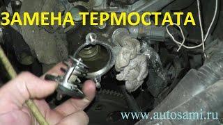 Замена термостата на Toyota Corolla с двигателем 5A-FE