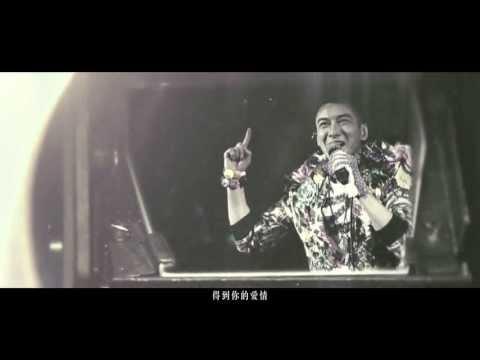 胡渭康 William Hu -  明知故犯 Official MV - 官方完整版