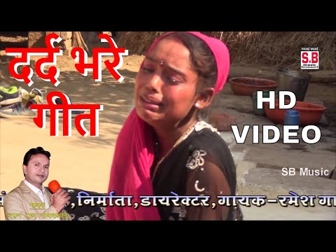 भगवन्तीन बंजारे-CG Song-Mor jingi La Kathaputali Samjhe-Kshama Manikpuri-chhattisgarhi Geet HD Video